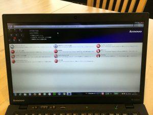 WindowsPC修理