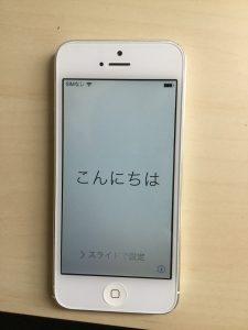 Iphone5のフロントパネル交換対応(2017年08月13日)4