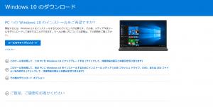 MacにWindows-3