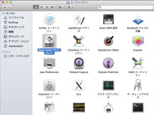 MacにWindows-4