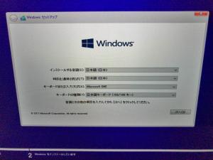 MacにWindows-7