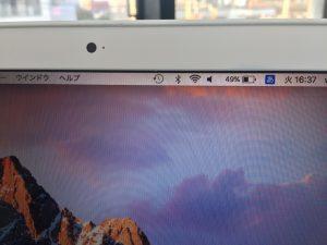 MacBookのバッテリー不具合対応5